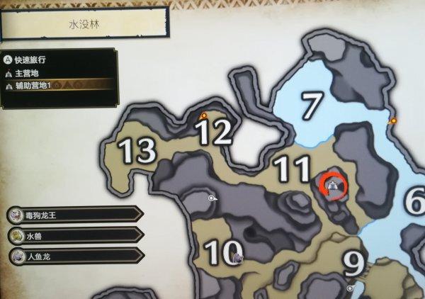 魔物獵人崛起-全地圖輔助營地位置分享及解鎖 5