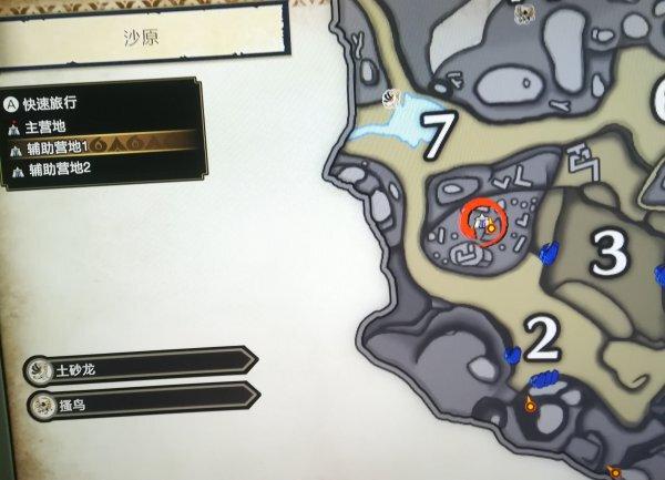 魔物獵人崛起-全地圖輔助營地位置分享及解鎖 11