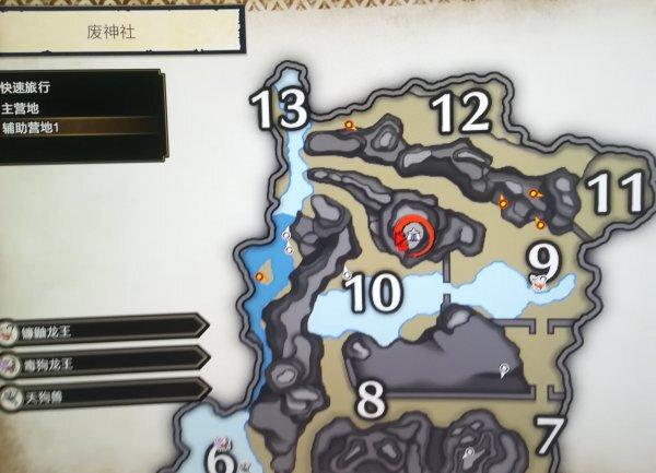 魔物獵人崛起-全地圖輔助營地位置分享及解鎖 15