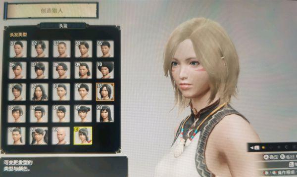 魔物獵人崛起-唯美氣質美女捏臉數據 7