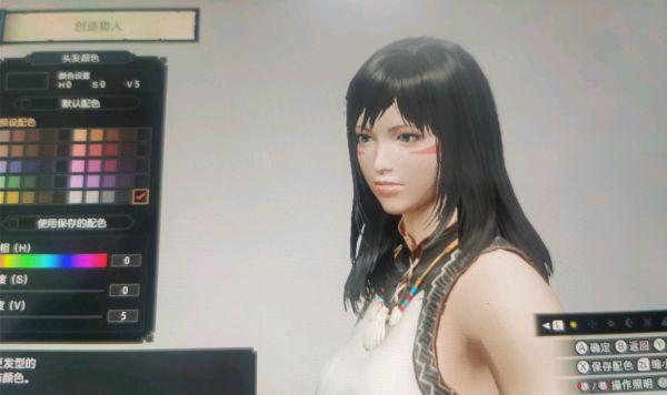 魔物獵人崛起-唯美氣質美女捏臉數據 9