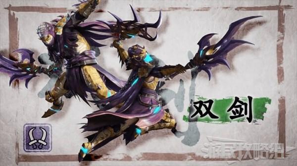 魔物獵人崛起-武器強力排名 21