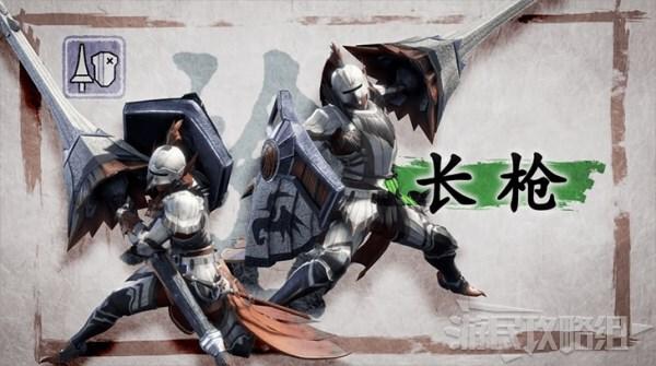魔物獵人崛起-武器強力排名 29