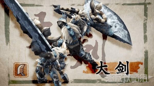 魔物獵人崛起-武器強力排名 7