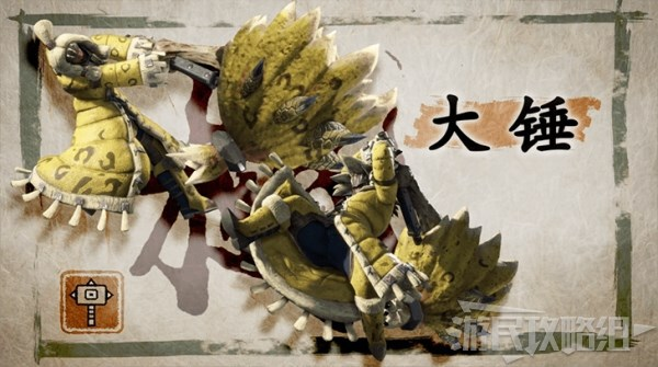 魔物獵人崛起-武器強力排名 9
