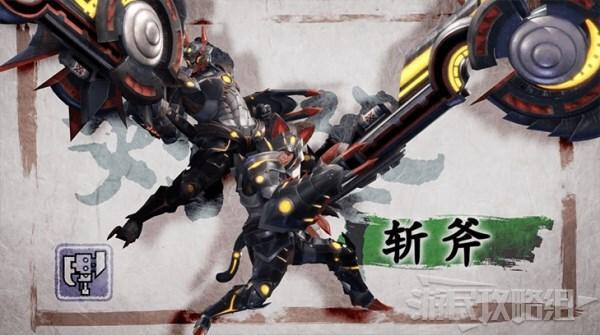 魔物獵人崛起-武器強力排名 13