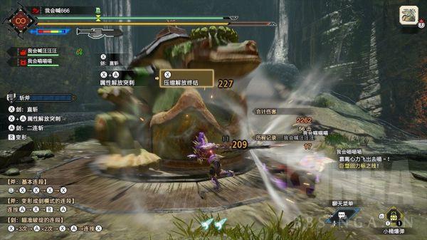魔物獵人崛起-斬斧飛翔龍劍流配裝 3
