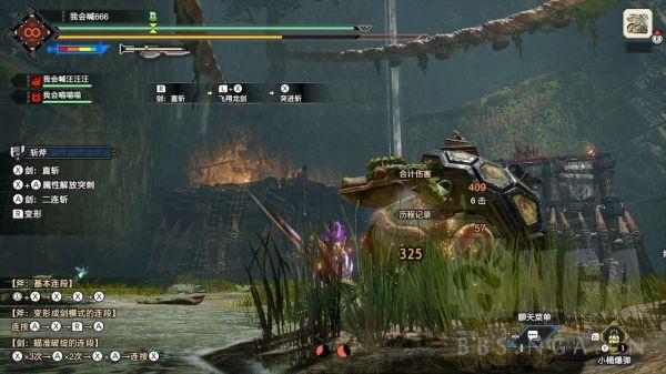 魔物獵人崛起-斬斧飛翔龍劍流配裝 1