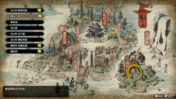魔物獵人崛起-新手入門指南 3