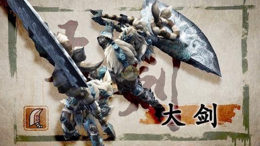 魔物獵人崛起-新手向大劍衍生武器分析 1