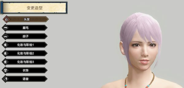 魔物獵人崛起-淡粉色束發美女捏臉數據 19
