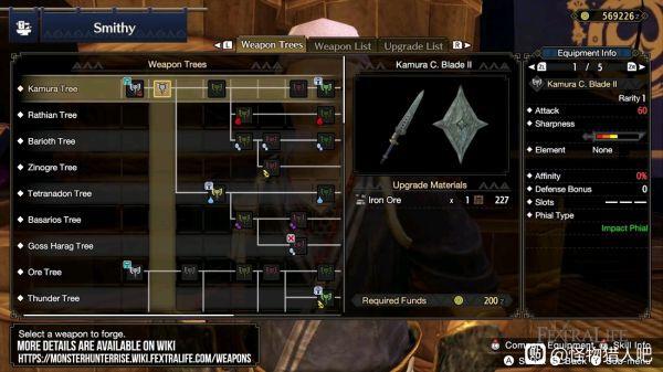 魔物獵人崛起-盾斧武器強度解析 3