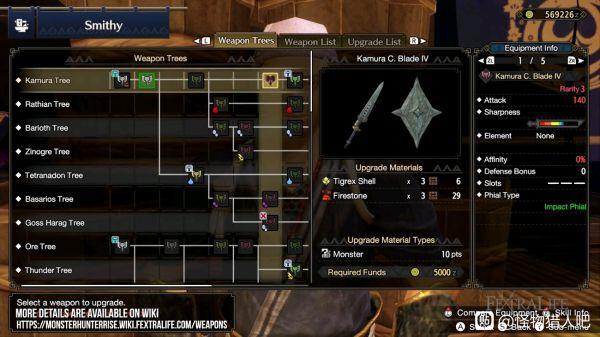 魔物獵人崛起-盾斧武器強度解析 7