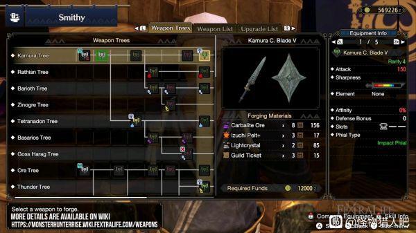 魔物獵人崛起-盾斧武器強度解析 9