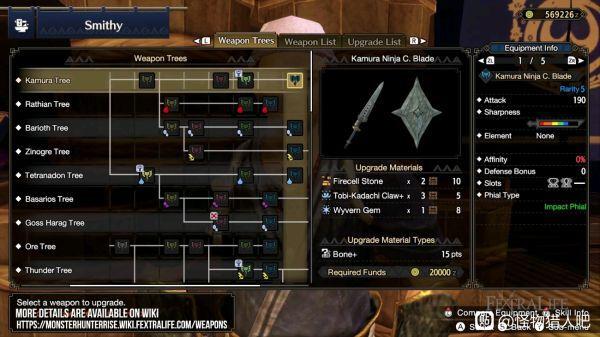 魔物獵人崛起-盾斧武器強度解析 11