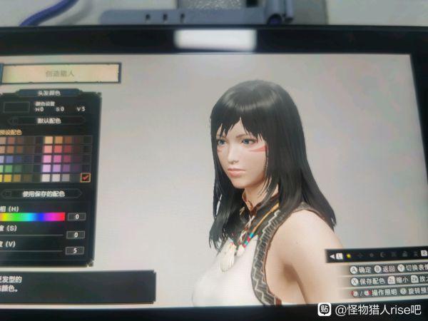 魔物獵人崛起-美女捏臉數據 35