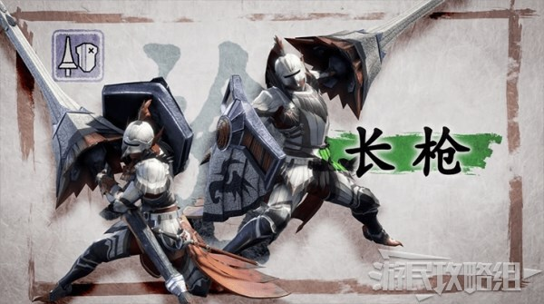 魔物獵人崛起-萌新獵人開荒武器 37