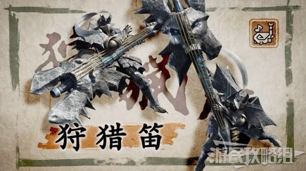 魔物獵人崛起-萌新獵人開荒武器 19