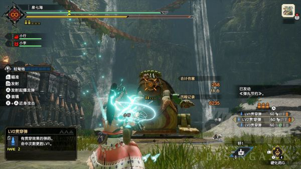 魔物獵人崛起-輕弩強度及特點分析 3