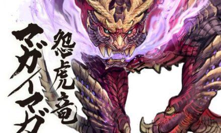 魔物獵人崛起-Demo2怨虎龍招式