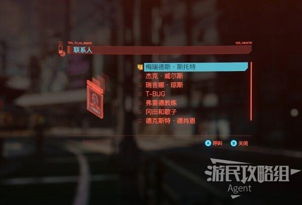 Cyberpunk2077–女高管斯托特推倒攻略 3