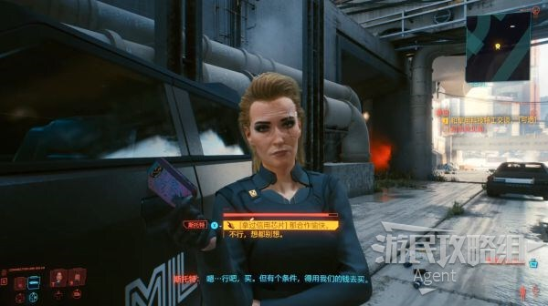 Cyberpunk2077–女高管斯托特推倒攻略 5