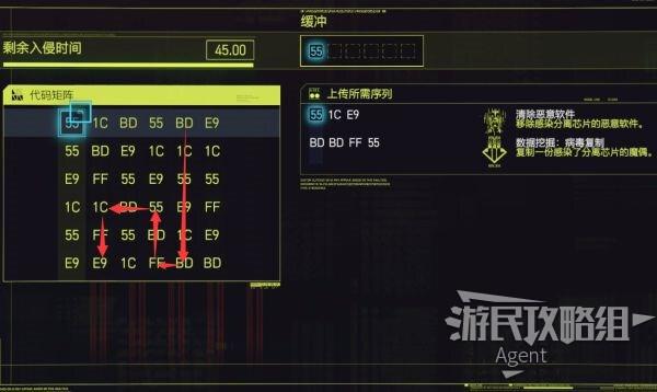 Cyberpunk2077–女高管斯托特推倒攻略 7