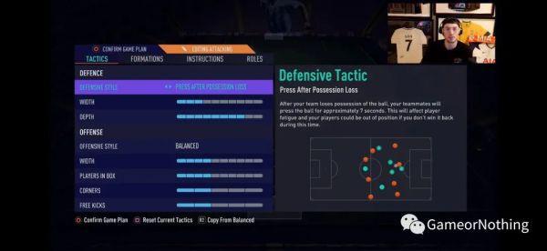 FIFA21-高壓迫352戰術板使用 3