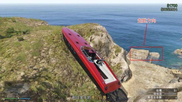 GTAOnline-佩里科島DLC莊園入侵精英挑戰 3