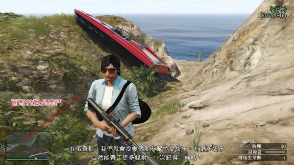 GTAOnline-佩里科島DLC莊園入侵精英挑戰 5