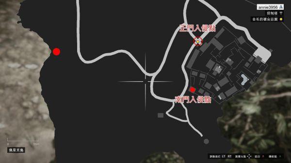GTAOnline-佩里科島DLC莊園入侵精英挑戰 7