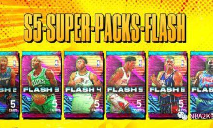 NBA2K21-西班牙縱隊球員卡