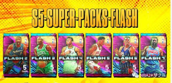 NBA2K21-西班牙縱隊球員卡 1