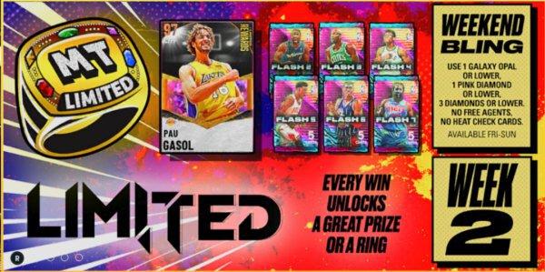 NBA2K21-銀河哈登領銜Flash7卡包 3