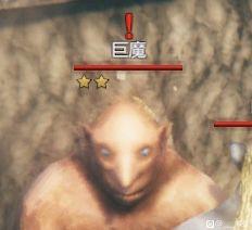 Valheim英靈神殿-二星狼戰鬥力測試與分析 1