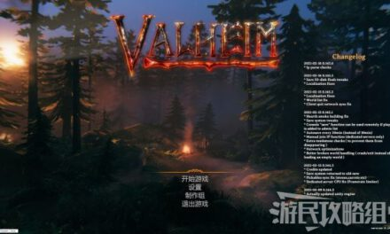 Valheim英靈神殿-全流程攻略