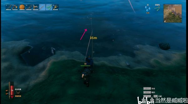 Valheim英靈神殿-高效釣魚技巧 5