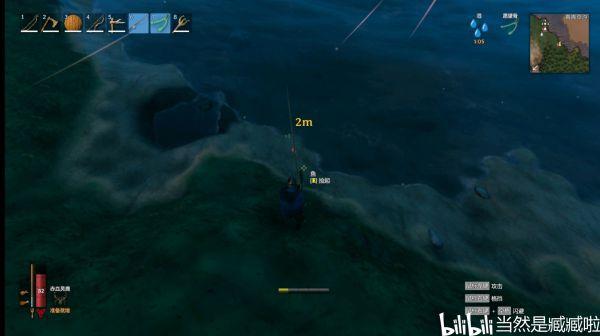 Valheim英靈神殿-高效釣魚技巧 9