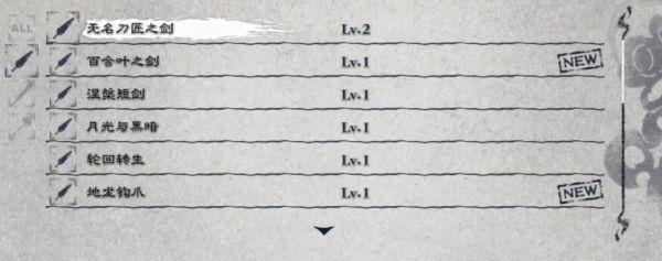 尼爾偽裝者-各類武器入手方式匯總 7