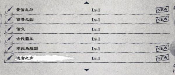 尼爾偽裝者-各類武器入手方式匯總 9