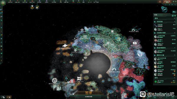 群星-3.0版本極端唯物威權思潮玩法 1