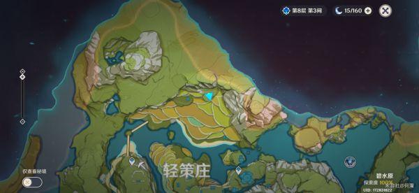 原神-冒險家丹迪位置分享 5