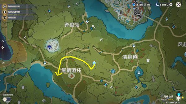 原神-各木材便捷採集路線 13