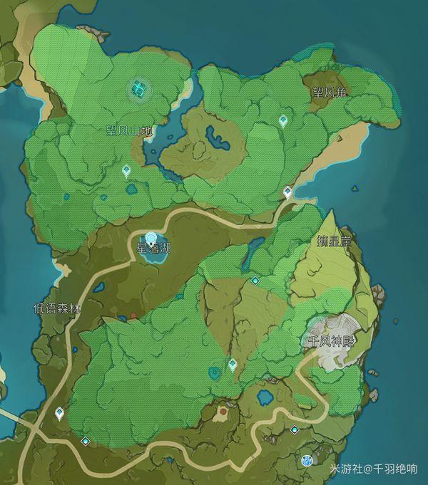 原神-各類木材收集位置分享 11