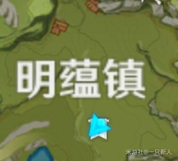 原神-孤木孑立無林可依任務攻略 3