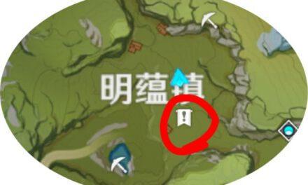 原神-孤木孑立無林可依任務攻略