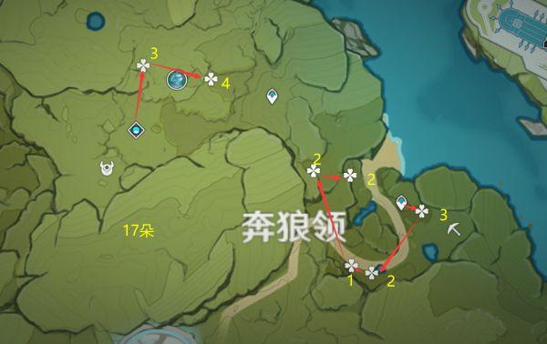 原神-小燈草採集路線規劃 7