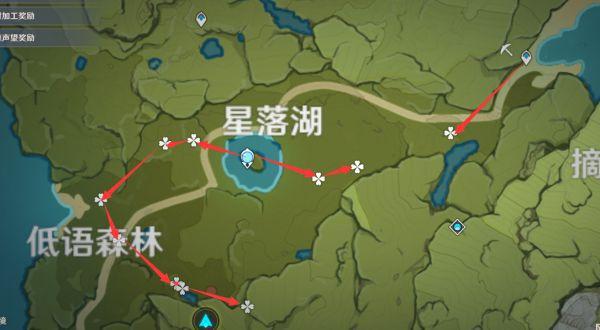 原神-日落果與萃華木收集路線 5
