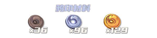 原神-煙緋培養材料高效收集路線 25