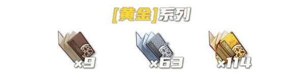 原神-煙緋培養材料高效收集路線 41